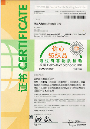 Oeko-Tex Standard Certification
